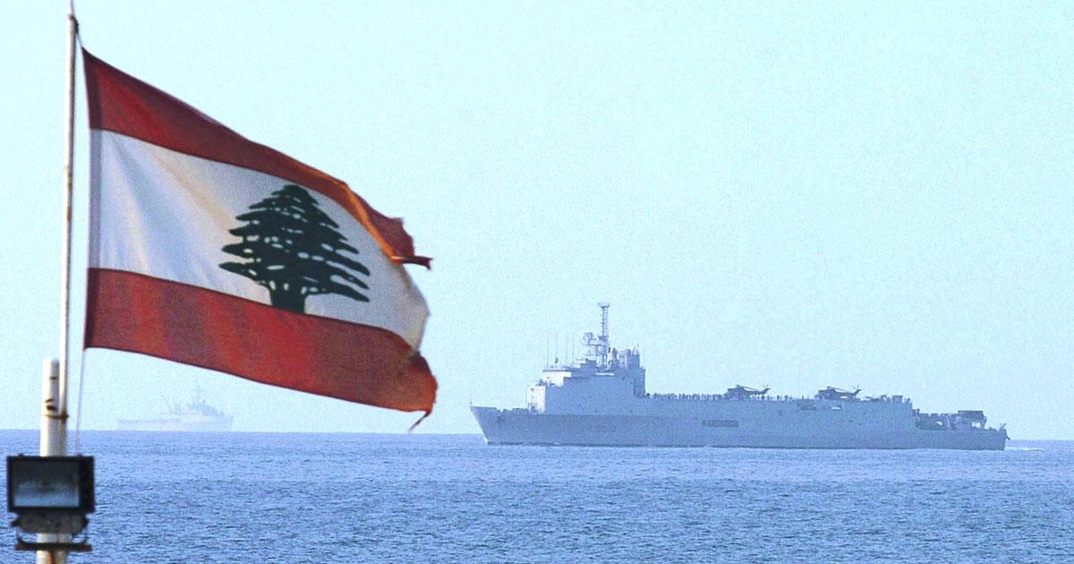 نتيجة بحث الصور عن الخلاف البحري مع إسرائيل