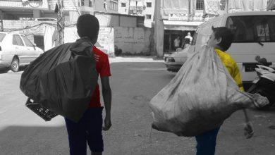 الخردة في لبنان