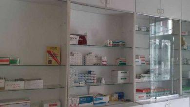 أزمة الدواء