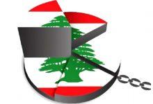 تقسيم لبنان
